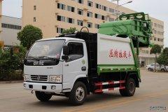 <b>压缩式垃圾车有三种</b>