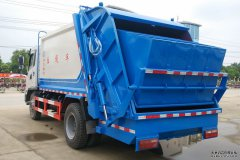 <b>压缩垃圾车是带压缩作用的一种垃圾车</b>