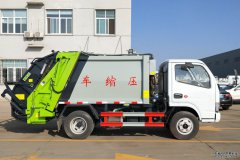 <b>压缩垃圾车和吊斗垃圾车的垃圾桶</b>