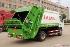 <b>搜集简易高效率的缩小垃圾车</b>