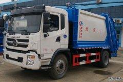<b>【压缩式垃圾车】垃圾车是一种自动式操作的大</b>