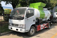 东风3吨餐厨垃圾车价格_图片_配置_厂家