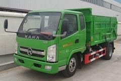 凯马2吨蓝牌对接垃圾车价格_图片_视频_厂家