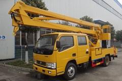 东风12米高空作业车价格_视频_图片_上蓝牌