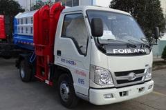 【柴油】福田3方挂桶垃圾车价格_图片_视频_配置