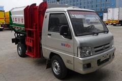 【汽油】福田3方挂桶垃圾车价格_图片_视频_配置