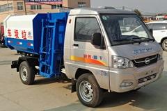 凯马3方挂桶式垃圾车价格_视频_图片_厂家