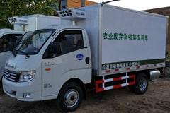 福田康瑞医疗废物转运车价格_图片_配置_厂家