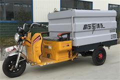 电动三轮路面高压清洗车价格_图片_视频_配置_厂