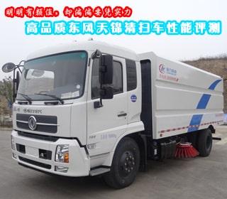 <b>东风天锦8吨扫路车评测</b>