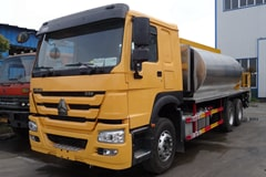 重汽16吨沥青洒布车价格_视频_图片_配置_厂家