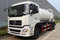 东风天龙13吨吸污车价格_图片_配置_厂家