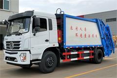 【高清】东风专底8吨压缩式垃圾车图片大全