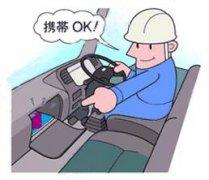 <b>高空作业车日常维护与保养方法</b>