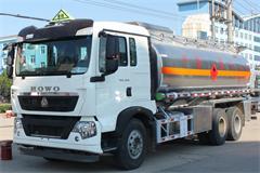 重汽豪沃17吨铝合金油罐车价格_图片_厂家