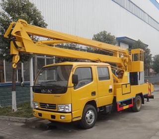 <b>东风12米蓝牌高空作业车产品展示</b>