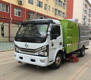 <b>国六东风5吨洗扫车已上市,价格给力!</b>